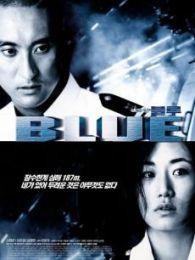 蓝色海洋(蓝色战舰)