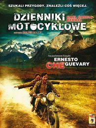 摩托车日记