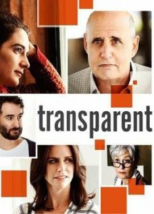 透明人生第一季