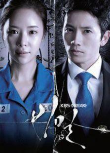 秘密(2013版)