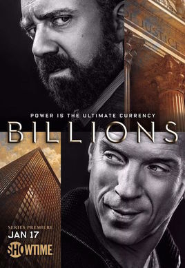 亿万/财富之战第一季