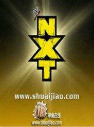美国摔跤联盟NXT