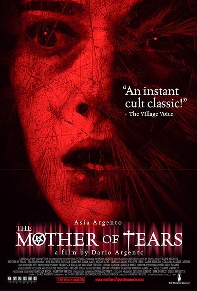 第三个妈妈/恶灵之泪