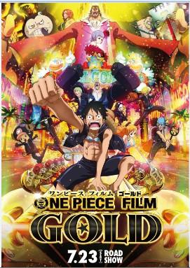 航海王:GOLD
