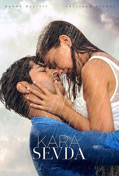 KaraSevda/不对等的爱情